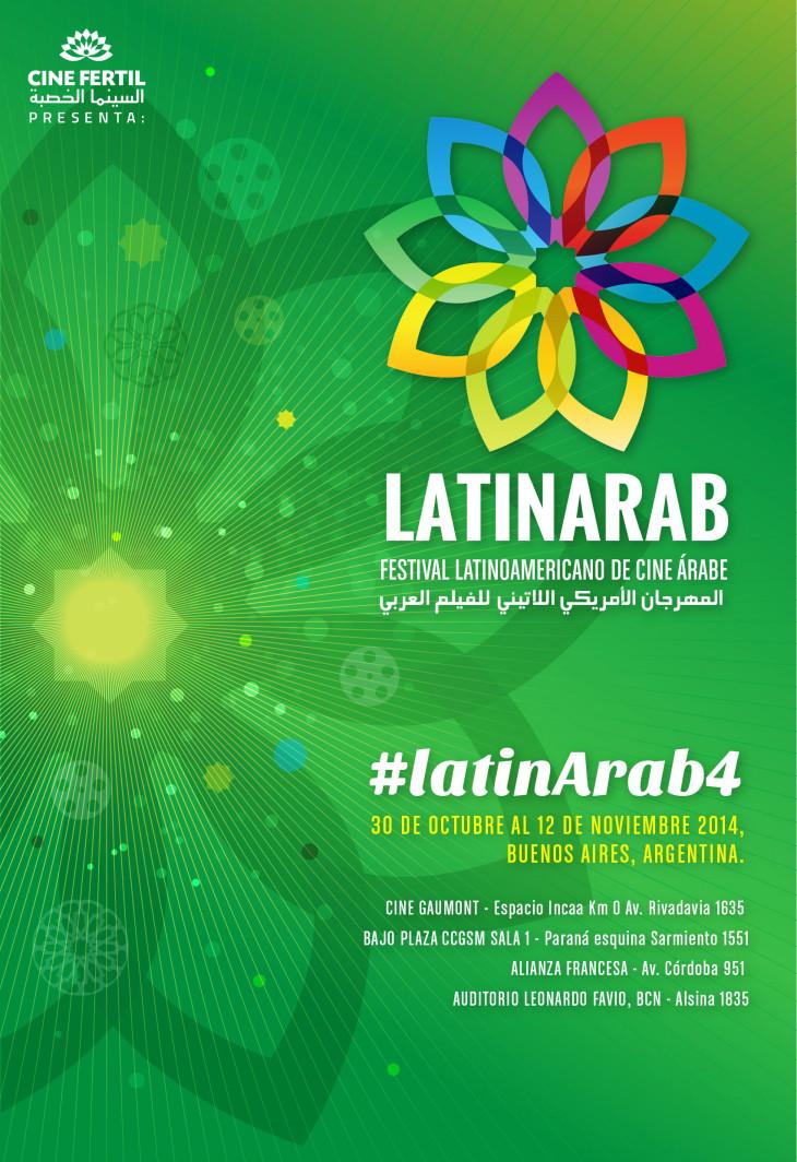 FESTIVAL LATINOAMERICANO DE CINE ÁRABE