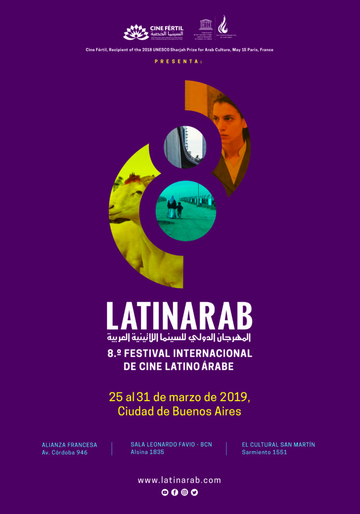 8° FESTIVAL INTERNACIONAL DE CINE LATINO ÁRABE, LATINARAB