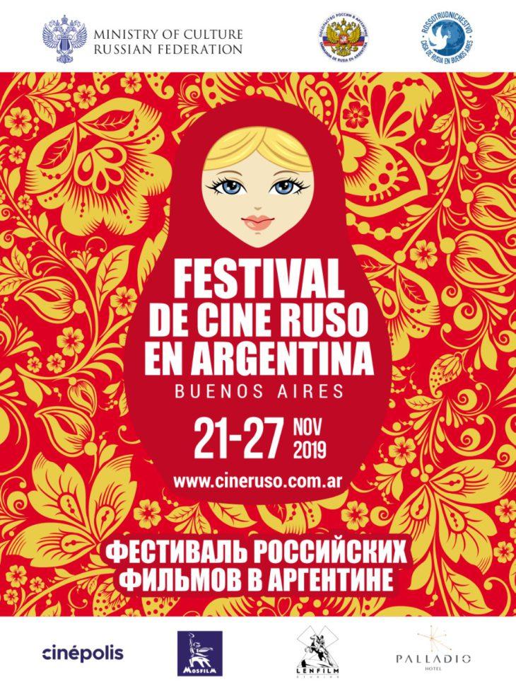 Primer Festival de Cine Ruso